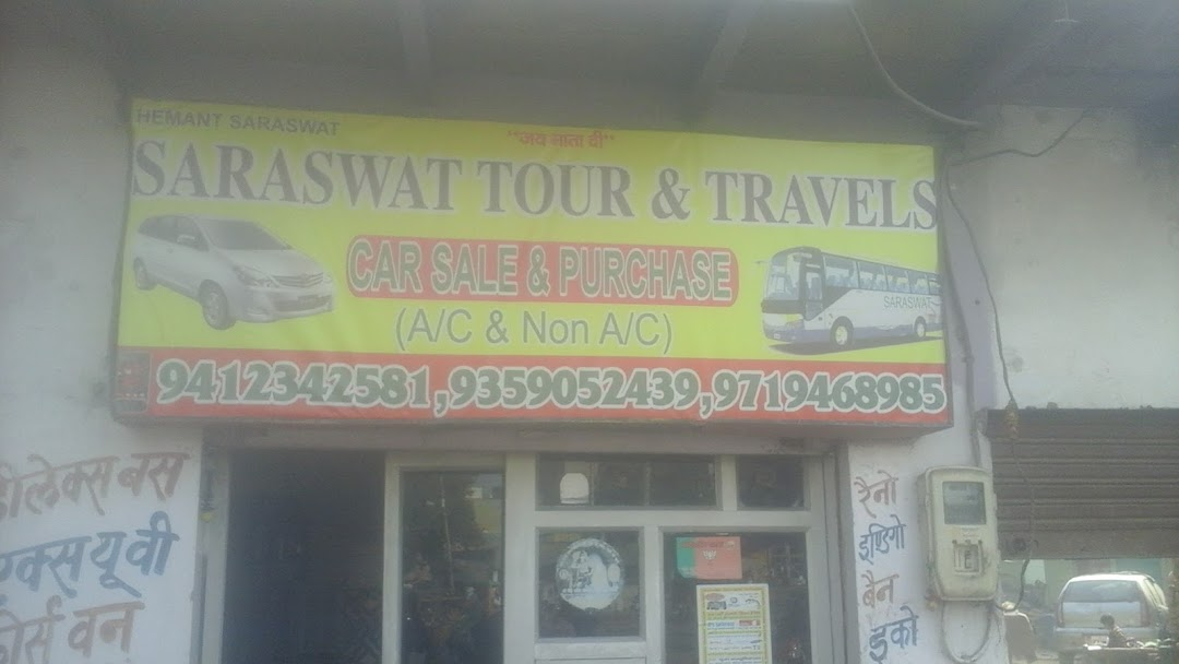 SARASWAT TOUR & TRAVELS