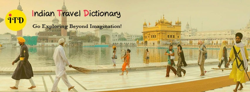 India Tour Packages 2021- Indian Travel Dictionary