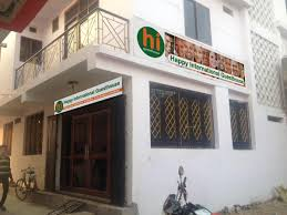 Happy International Guest House, Bodhgaya