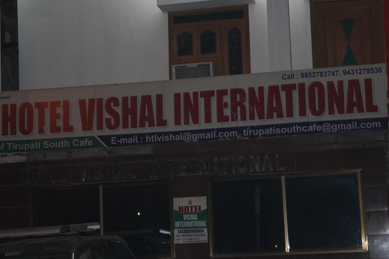 Hotel Vishal International, Bodhgaya