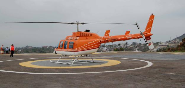 Vaishno Devi Darshan Tour Package By Helicopter